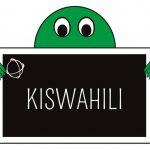 スワヒリ語は、国際社会の中でどのように発展していく?【Pick-Up! アフリカ Vol. 83:2021年1月18日配信】